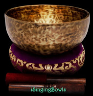"New Tibetan Singing Bowl #9382 : HW 9"", F#3 & C5."