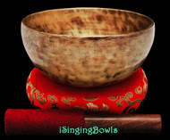 "New Tibetan Singing Bowl #9422 : Thadobati 7 1/2"",  A3 & D#5."