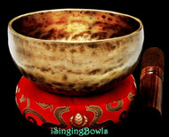 "New Tibetan Singing Bowl #9567: Cup 5 3/8"",  A4 & D#6."