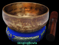 New Tibetan Singing Bowl #9573