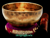 "New Tibetan Singing Bowl #9576: Cup 5"",  A4 & D#6."