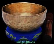 New Tibetan Singing Bowl #9594