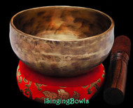 New Tibetan Singing Bowl #9545