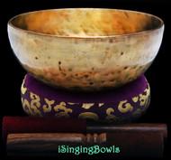 "New Tibetan Singing Bowl #9514 : HW  8 1/8"", G3 & D5."