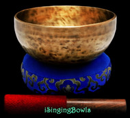 "New Tibetan Singing Bowl #9465 : Thadobati 7 3/8"", G3 & D5."