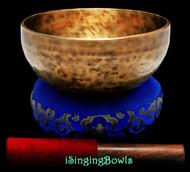 """New Tibetan Singing Bowl #9465 : Thadobati 7 3/8"""", G3 & D5."""