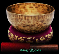 "New Tibetan Singing Bowl #9473 : Thadobati 7 1/4"", G3 & D5."