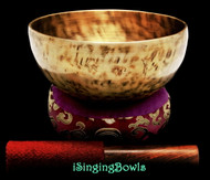 "New Tibetan Singing Bowl #9472 : Thadobati 7 1/8"", G#3 & D5."