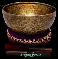 "New Tibetan Singing Bowl #9476 : HW 9 1/2"", A#2 & E4."