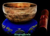 "New Tibetan Singing Bowl #9541: Cup 4 1/8"",  E5 & E5."