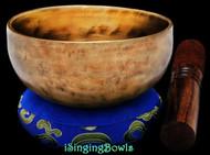 "New Tibetan Singing Bowl #9547: Cup 4 7/8"",  B4 & E6."