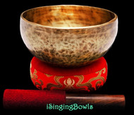 "New Tibetan Singing Bowl #9417 : Thadobati 7"", A#3 & F5."