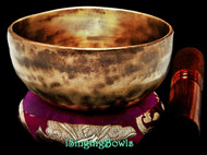 "New Tibetan Singing Bowl #9544: Cup 4 3/4"",  B4 & F6."