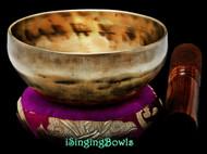 "New Tibetan Singing Bowl #9563: Cup 5 1/4"",  B4 & F6."