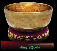 "New Tibetan Singing Bowl #9623 : Jhumka 7 7/8"", C4 & F#5."