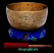 "Antique Tibetan Singing Bowl #9606 : Thado 7 3/8"", ca. 18th Century, F3 & B4."