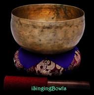 Antique Tibetan Singing Bowl #9654