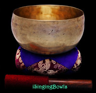 Antique Tibetan Singing Bowl #9655