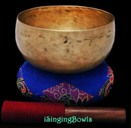 Antique Tibetan Singing Bowl #9658
