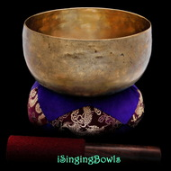 "Antique Tibetan Singing Bowl #9660: Lotus 7 1/8"", circa 18th Century, A2 & D#4."