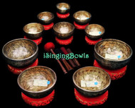 Alexandre Tannous Method Singing Bowl Set #108