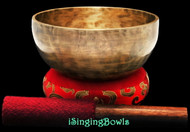 "New Tibetan Singing Bowl #9676 : Thadobati 6"", E4 & A#5."