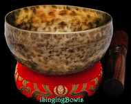 "New Tibetan Singing Bowl #9678 : Cup 5 1/4"",  F4 & A#5."