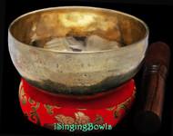 Tibetan Singing Bowl #9688