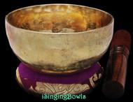 "New Tibetan Singing Bowl #9689: Cup 5 1/8"",  A4 & D6."
