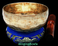 "New Tibetan Singing Bowl #9690: Cup 5 1/4"",  A4 & D6."