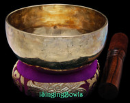 New Singing Bowl #9691