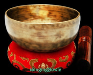 "New Tibetan Singing Bowl #9692: Cup 5 3/8"",  F#4 & C6."
