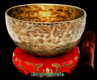 "New Tibetan Singing Bowl #9693: Cup 5 3/4"",  D#4 & A5."