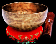 "New Tibetan Singing Bowl #9740: Cup 5 1/8"",  G4 & C#6."