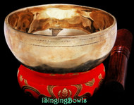 "New Tibetan Singing Bowl #9702: CBJ 5 1/4"",  B4 & F6."