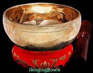 "New Tibetan Singing Bowl #9702: CBJ 5 1/4"",  B4 & F6."