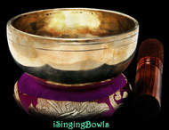 "New Tibetan Singing Bowl #9703: CBJ 4 5/8"",  C5 & F#6."