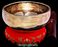"New Tibetan Singing Bowl #9698: CBJ 4 7/8"",  D5 & G#6."