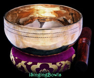 "New Tibetan Singing Bowl #9705: CBJ 5 5/8"",  G#4 & D6."