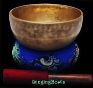Antique Tibetan Singing Bowl #9751