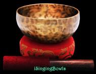 Tibetan Singing Bowl #9718