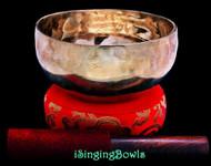 Tibetan Singing Bowl #9714