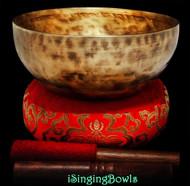 "New Tibetan Singing Bowl #9225 : HW 8 3/8"", F3 & C5."