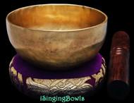 New Tibetan Singing Bowl #9289