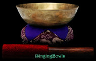 "Antique Tibetan Singing Bowl #9771:  LWTL 6 1/4"", circa late 18th Century, B3 & F#5."