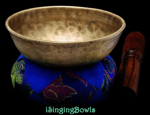 Antique Tibetan Singing Bowl #9762