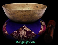 "Antique Tibetan Singing Bowl #9764 :   LWTL 5 1/2"", circa 17th Century, B3 & F5."