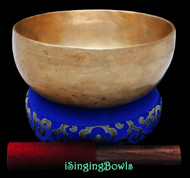 "New Tibetan Singing Bowl #9282 : Thadobati 7 3/4"", E3 & B4."