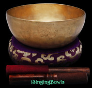 "New Tibetan Singing Bowl #9284 : HW 8"", F#3 & C5."