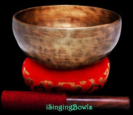 "New Tibetan Singing Bowl #8659 : Thadobati 7 1/4"", G#3 & D6."